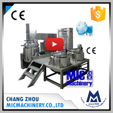 Mic-500L With CE Standard for Vacuum Emulsifying Machine Cosmetic Cream Mixing Machine