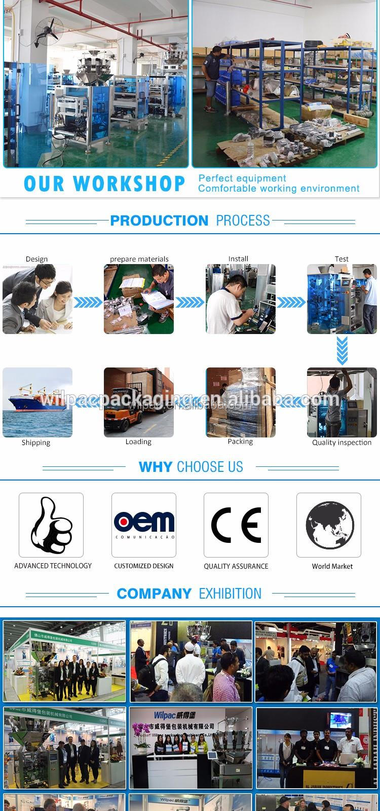 Nut volumetric cup vertical packing machine with CE certification