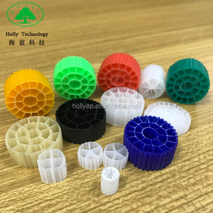 Plastic biological multi media filter for fish farm aquariumt or industrial water treatment