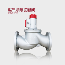 2016 Hot sale Jinan Daqin industry gas solenoid valve DRQF-DN150