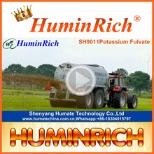 """HuminRich"" High Grade And Completely Soluble Potassium Humate Fulvate For Sugarcane Crop"