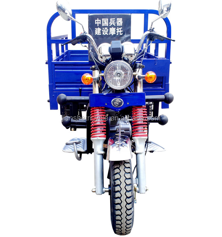 Heavy duty 200cc motorized trike / 3 wheel motorcycle