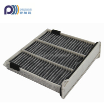 Carbon Filter Car Cabin Air Filter MR398288 Suit For Mitsubishi