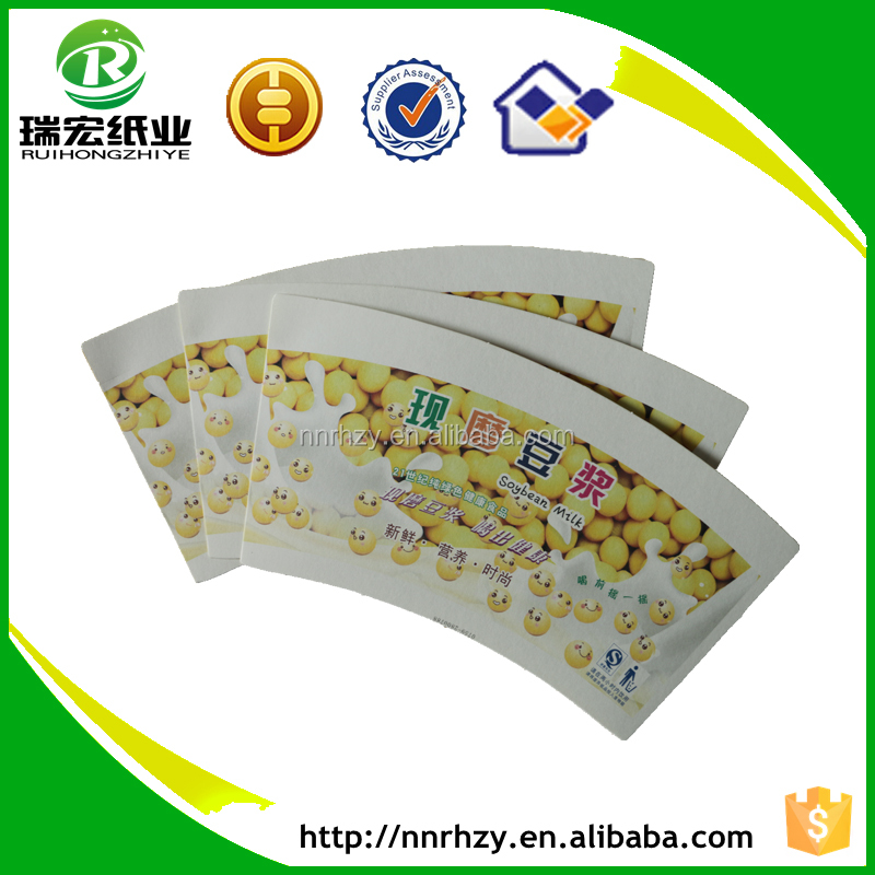 Printed pe coated raw materials for paper cups roll