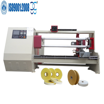 Optical Film Roll Automatic Cutting Machine