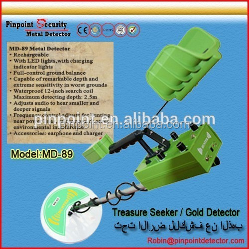 MD-89 detector for Ferrous and Non Ferrous metal