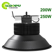 Pendent Metal Industrial Light 200W Aluminum Housing Highbay Lamp Professional Manufacturer China