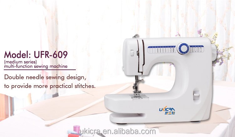 muti-function domestic sewing machinary UFR-609