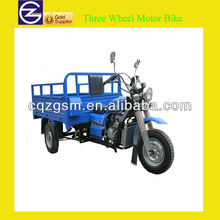 200CC Cargo Three Wheel Motor Bike