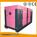 Hot Sale 250kw silent diesel generators price for sale