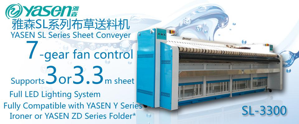 Automatic frequency variation sheet conveyer