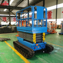 Mobile tracked crawler scissor lift man lift aerial working platform