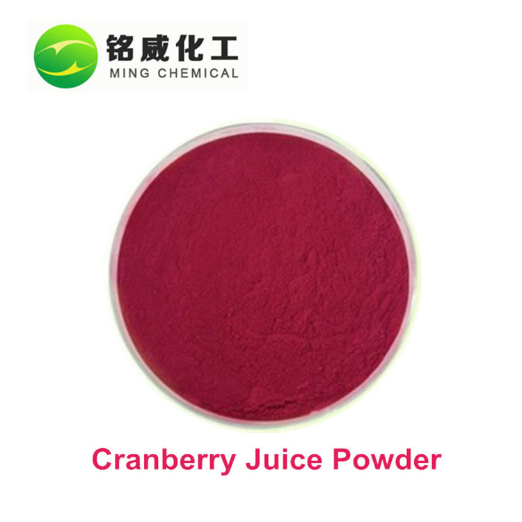 Anti-aging dried cranberry natural juice concentrate organic powder extract