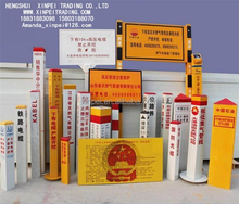 Hot sell FRP/ Fiberglass marker post