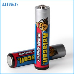 aaa key parts all kinds of dry cell battery