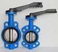 wafer butterfly valve with aluminum lever