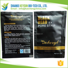 DOBERYL black 6g Black mask deep cleansing face mask whitening your skin