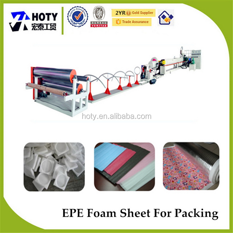 Top level Cheapest fly200 epe foam sheet extrusion line