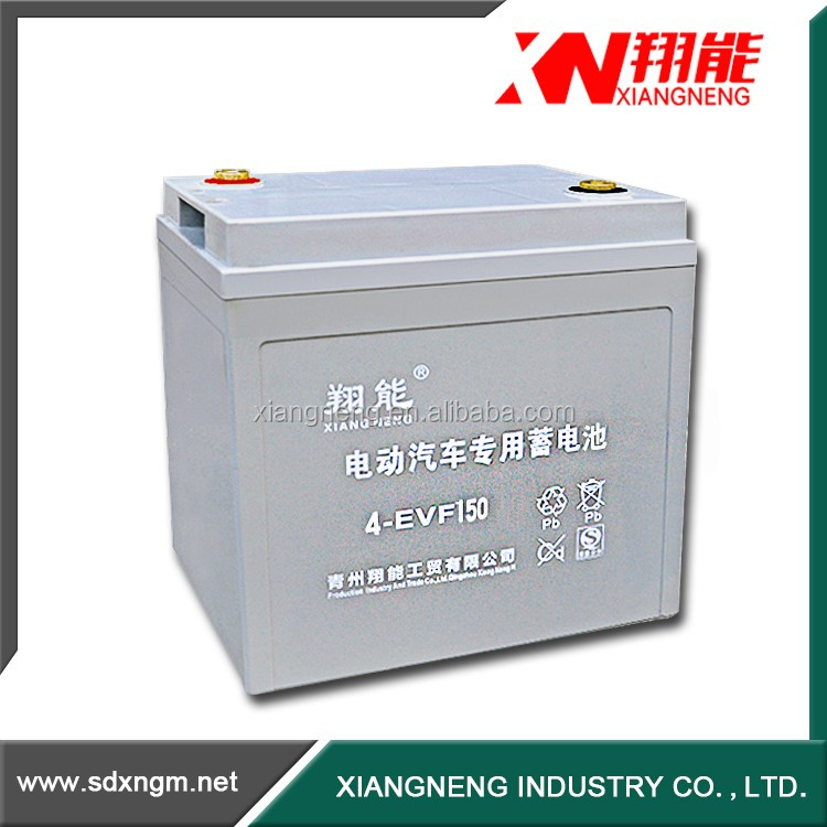 High capacity battery for power storage