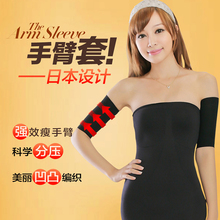 2Pairs Arms Shaper Slimming Belts Taping Massage For Women Arm Shapers Shapewear Flex Trainer Calorie Off Loss Weight Wrap Bands