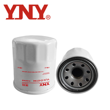 Hot Sale Super Quality germany car oil filter 15208-65FOA