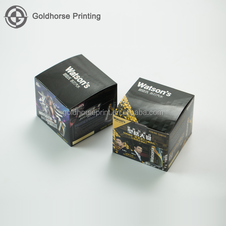 Bespoke Foldable Paper Packaging Boxes/Coated Paper Boxes For Cosmetics/Spot UV Package Box Printing