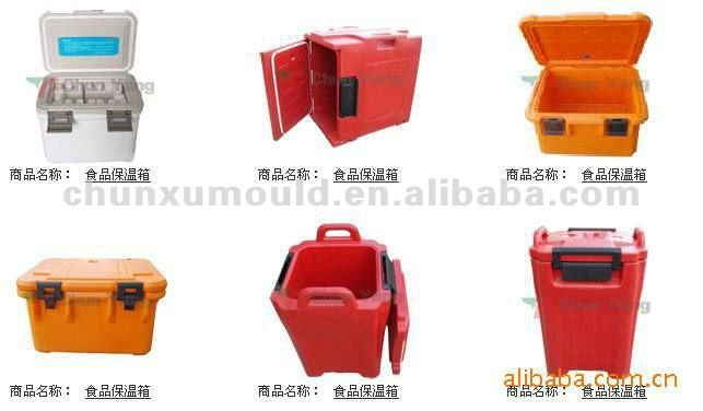 Rotomolded military box plastic rotational mould case made of PE with OEM service