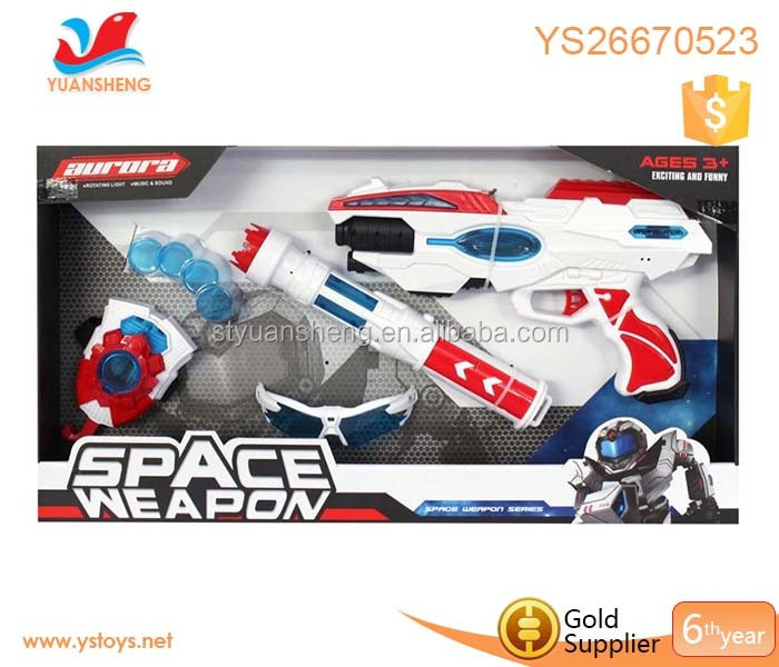Toys 2017 cosplay plastic laser tag gun toys light and sound space suit