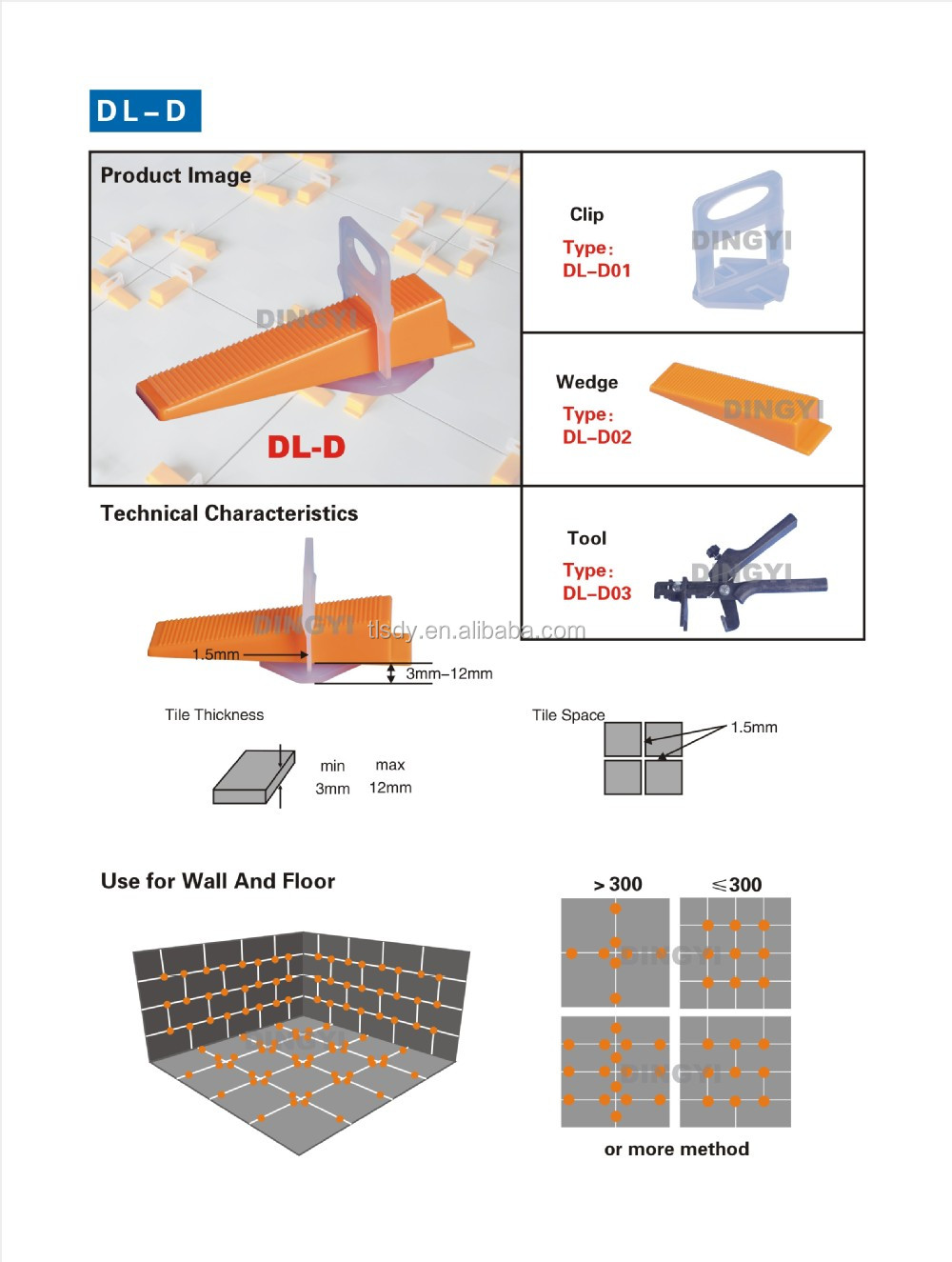 Fast T Lock Tile Leveling View Fast Leveling System Dingyi Product