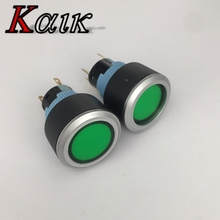 22mm Lock LED Power Push Button Switch