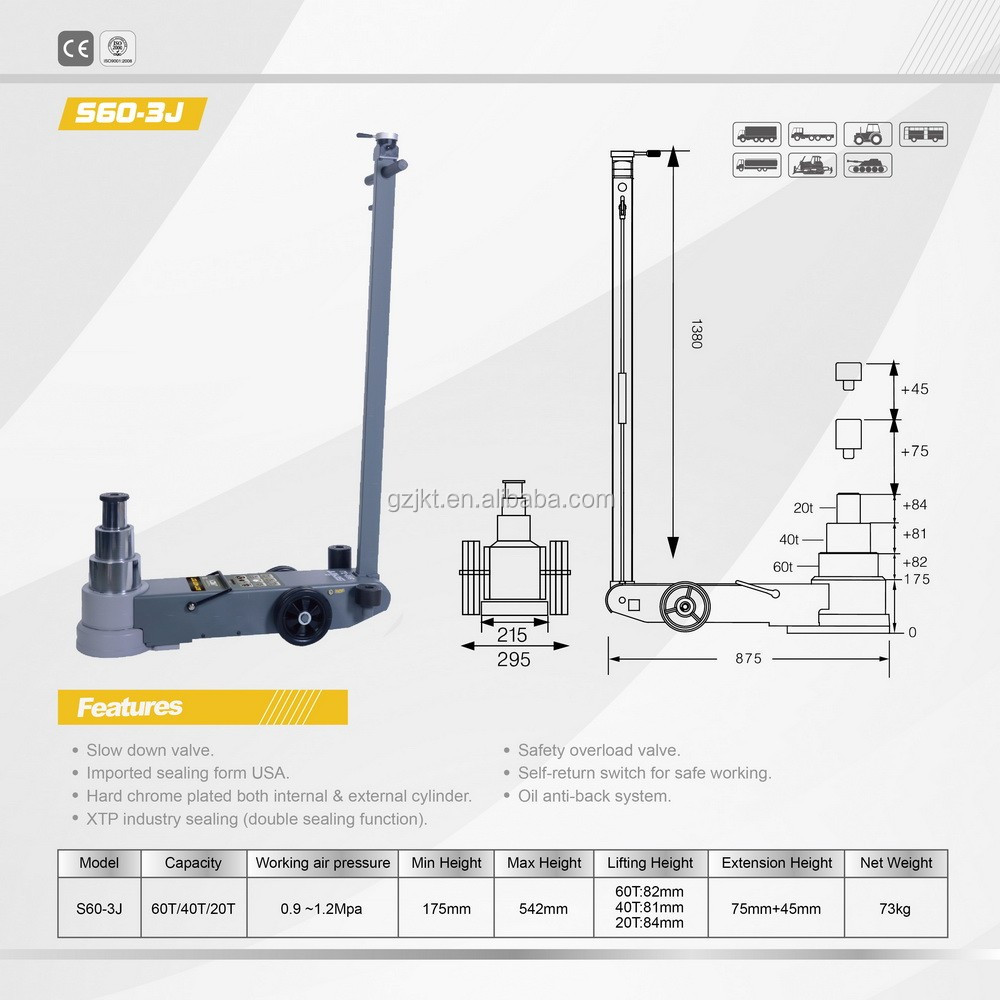 2017 Hot Sell Car Lift Air Hydraulic Jack For Trucks