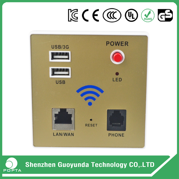2017 wireless AP Gateway router, AC controller A WAN port / <strong>1</strong> / LAN port <strong>1</strong> RJ11 phones mouth;