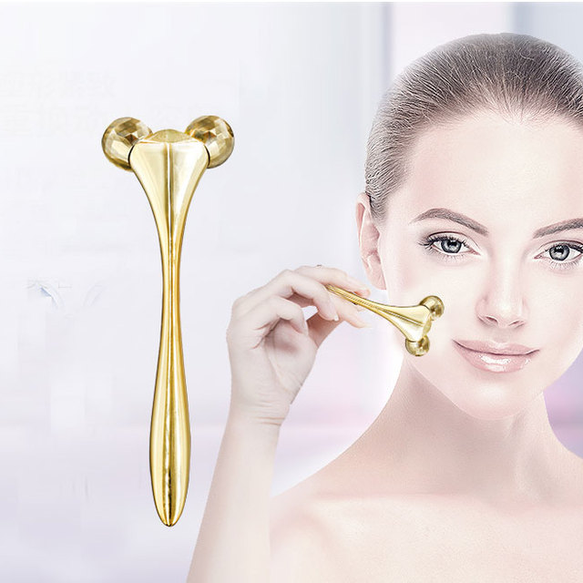 2018 cheap price beauty product Electric portable gold color vibrating mini massage 3d massage roller for skin care