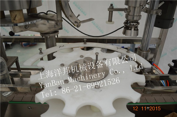 Fully automatic honey filling line	honey filling machine