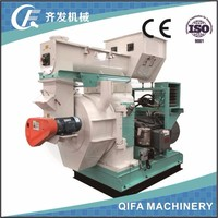 2016 Wood Pellet Machine Wood Pellet Mill Price