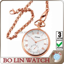 wrist watch best quality custom,Wholesale polished custom vintage quartz antique musical pocket watch