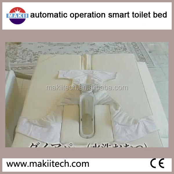 Intelligent Toilet Bed For Palliative Care Patients Buy