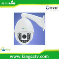 Outdoor 1080P 20x optical zoom auto tracking ptz ip camera