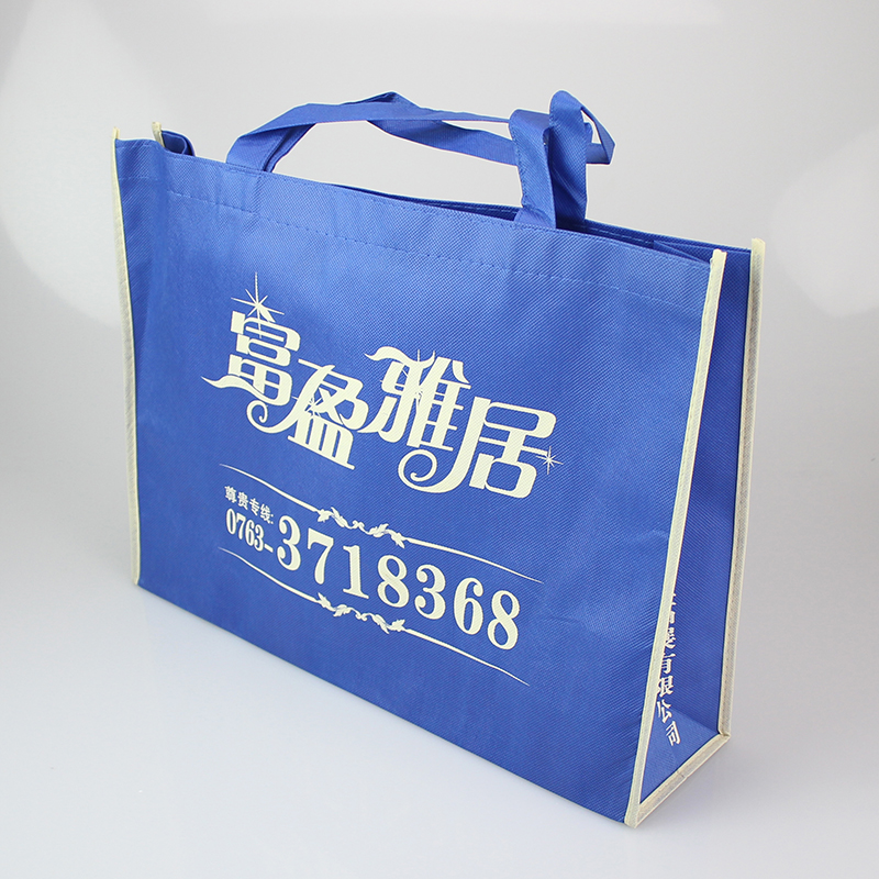 Large Shopping Tote Nonwoven Bag, Shopping Tote Nonwoven Bag, Cheap Shopping Nonwoven Bag