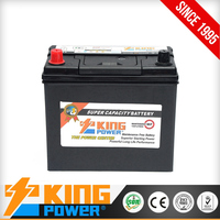 mf car battery 12v 40ah