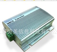 Mbus converter module 10Ma one meter