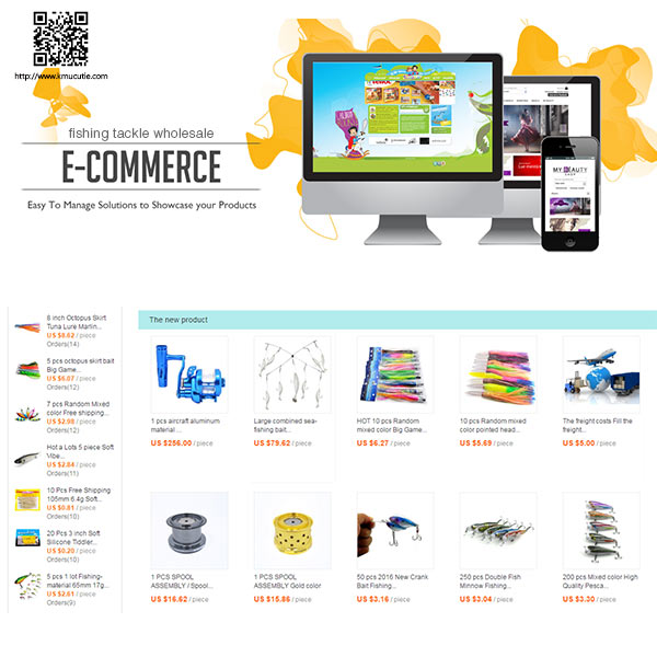e-commerce website example best tuna lure online web site