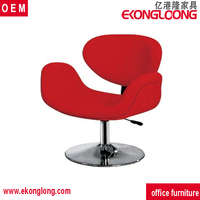 leisure home chair/leisure furniture lip chair