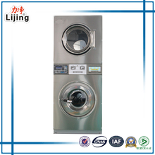 New coin operated machinery 15 kg industrial commercial washer and dryer prices for sale