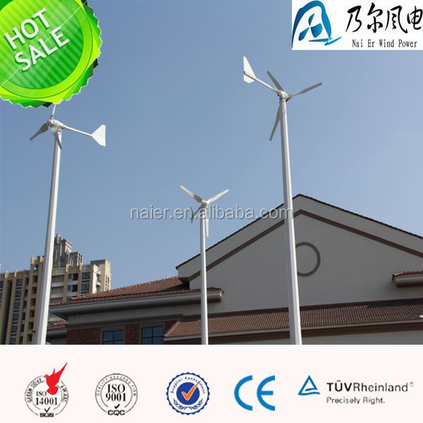 low rpm 1kw wind turbine for homes