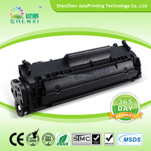 China supplier premium cartridges 2612A toner import for HP printer cartridges 12A