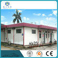 customized low-cost small modular house good insulated modular dormitory from china