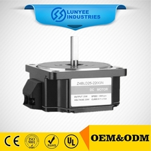 fan dc brushless motor