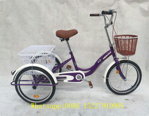 "2018 20"" folding adult tricycle / trike / three wheel cargo tricycle bike for sale"