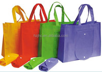 PP / PET promotional non woven shopping bags raw material wholesale